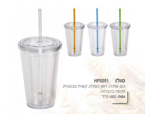 כוס סולו