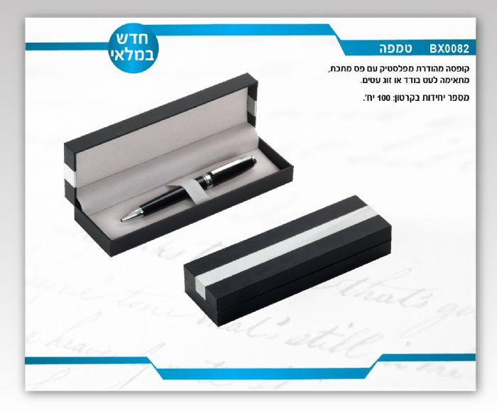 קופסה מהודרת לעט בודד, זוג או שלושה עטים – טמפה