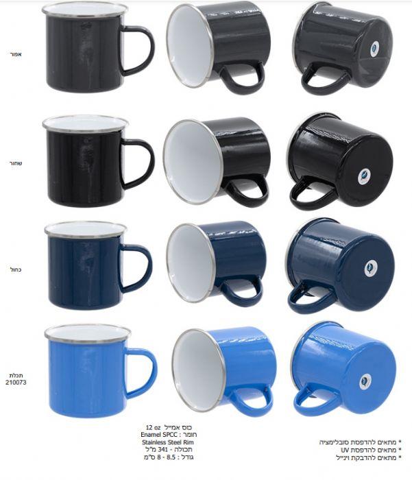 כוס אמייל oz 12
