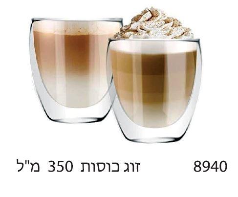זוג כוסות 350 מל