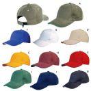 כובע פטרול 5 פנלים
