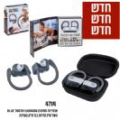 אוזניות ספורט BLUE TOOTH EarBuds TWS איכותיות בנרתיק טעינה