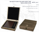 מארז מתנה מעץ עבור מחברת / יומן A5 ועט