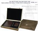 מארז מתנה מעץ עבור מחברת / יומן A5, ארנק שולף כרטיס אשראי / ביקור ועט