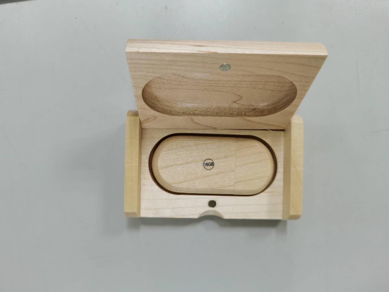 דיסק און קי מעץ עם אריזת עץ