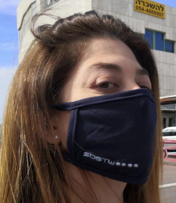 """מסכת מגן עם רקמה - משרד עו""""ד SBGTW"""