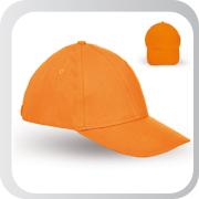 כובעים ממותגים להדפסה