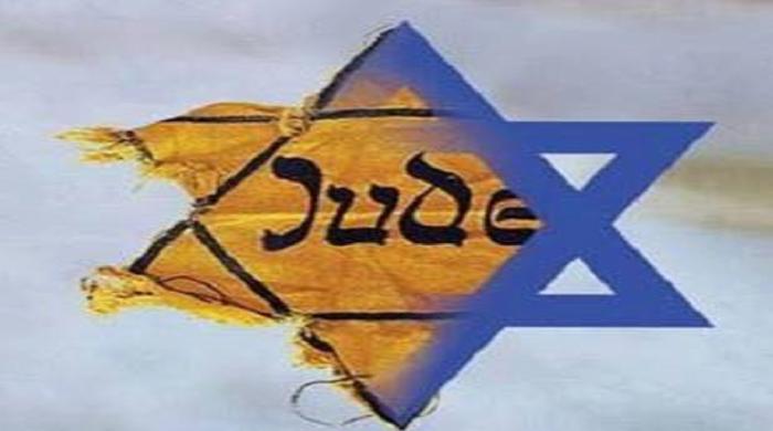 מציינים את יום הזיכרון לשואה ולגבורה בתוכניות יחדיו