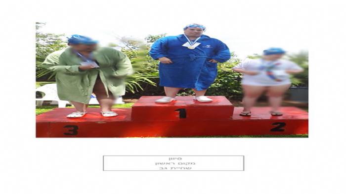 סיוון ממטה העמותה זכתה במקום ראשון בתחרות שחיית גב