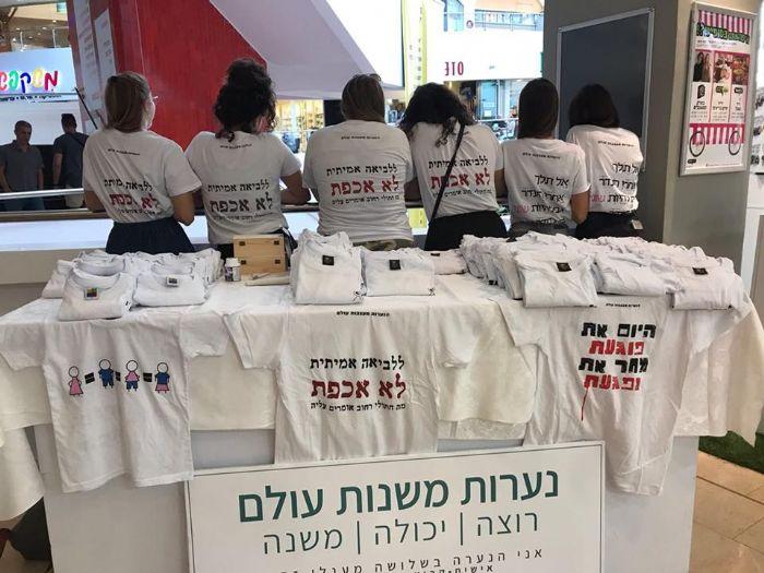 נערות מעצבות עולם - מכירת חולצות בדיזינגוף סנטר