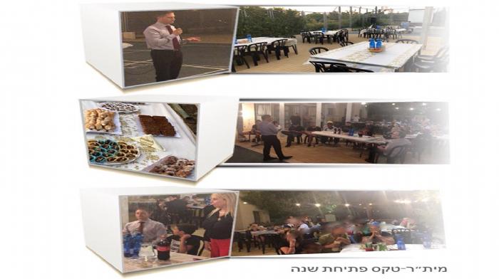 ערב פתיחת שנה במית״ר בהשתתפות מר רוביק דנילוביץ - ראש העיר באר שבע