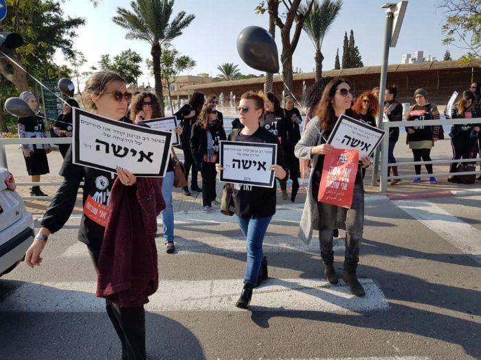 עמותת יחדיו אומרת לא לאלימות- הפגנה ברחבת עיריית באר שבע