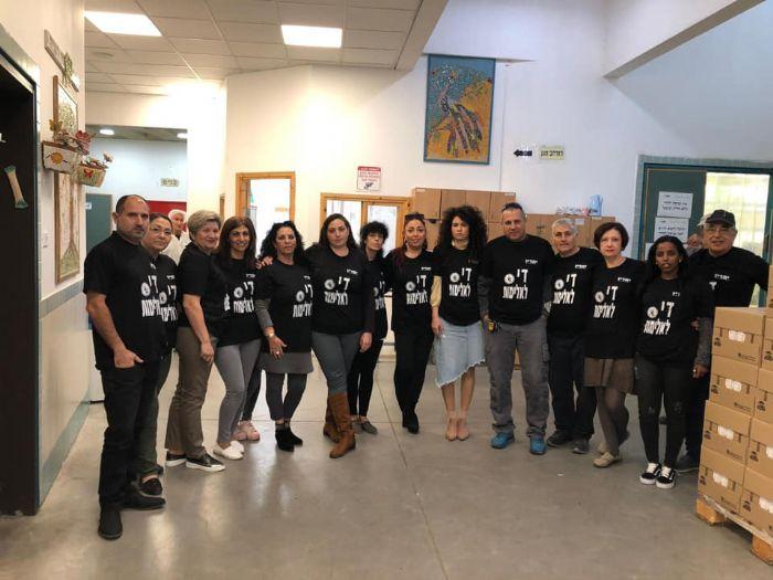 גם מע״ש יחד באר שבע תומכים במחאה