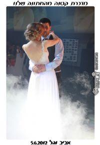 תמונת מגנט סלואו מחתונה