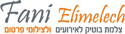 לוגו של פני אלימלך
