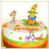 עוגה עם הדמות של אנריקה מערוץ בייבי ליום הולדת של טליה