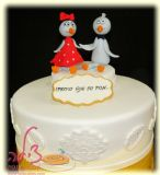 עוגה לחגיגת 50 שנות נשואין - 50th wedding anniversary cake