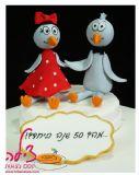 עוגה לחגיגת 50 שנות נשואין, תקריב - 50th wedding anniversary cake, closeup