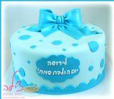 עוגת יום הולדת לסבתא ירושה החביבה