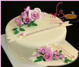עוגה לחגיגת 45 שנות נשואין
