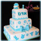 עוגת יום הולדת ראשון לאדם. First birthday cake