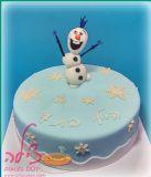 עוגת אולף ליום הולדת של היילי