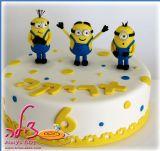 עוגת מיניונים! מזל טוב לאריקה ליום הולדתך!