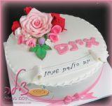 עוגת יום הולדת לאינס. גם יפה וגם טעים!