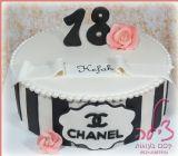 עוגה בסגנון המעצבת קוקו שאנל ליום הולדת 18. Chanel style cake