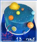 עוגת מערכת השמש ליום הולדת של עמרי. Galaxy cake Solar system cake