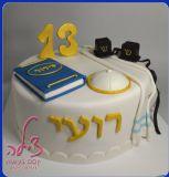 עוגת הבר מצווה של רועי