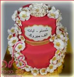 עוגה לטקס החינה בהזמנה מיוחדת