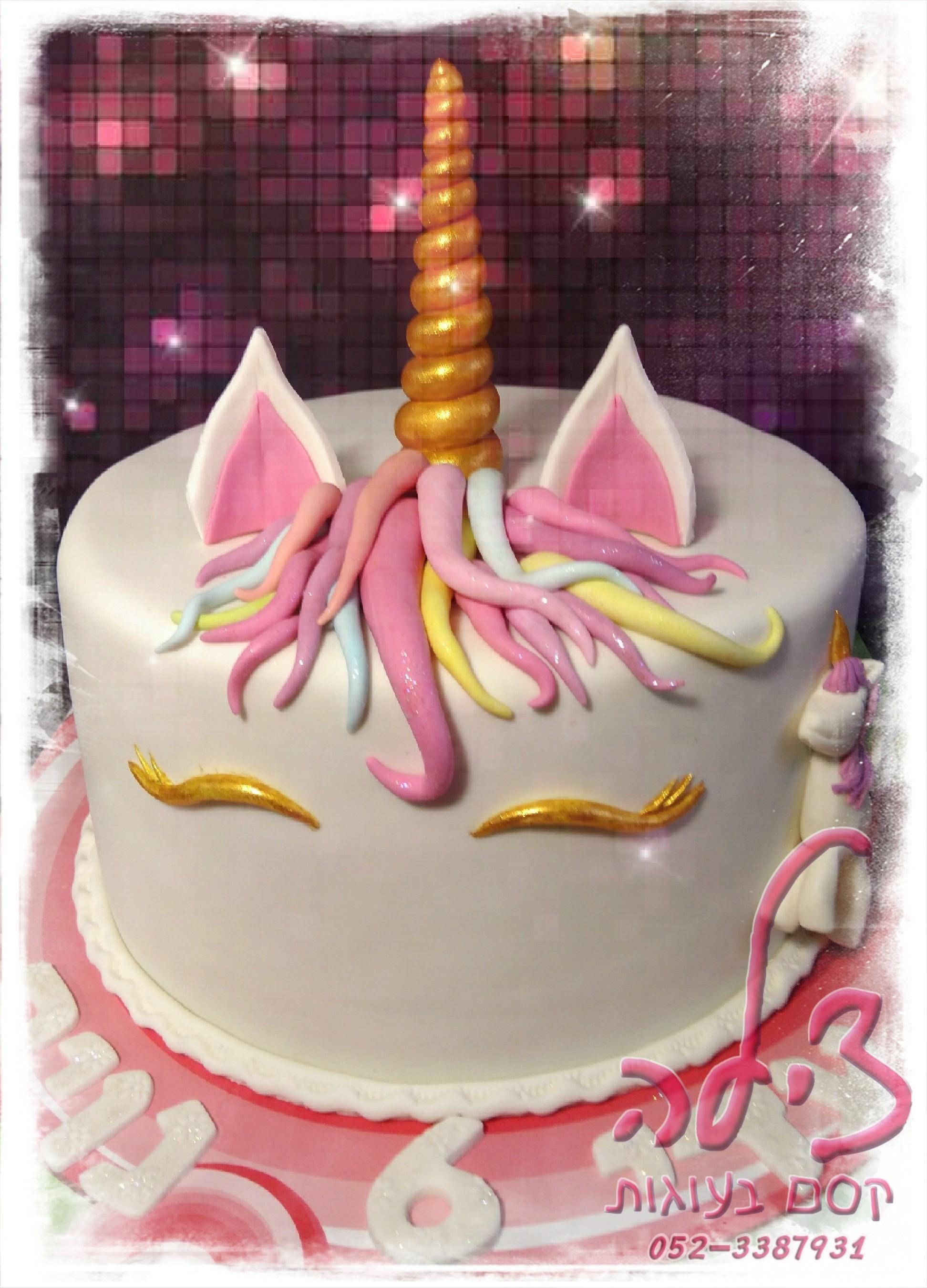 תוצאת תמונה עבור עוגה