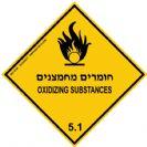 OXIDIZING SUBSTANCES - 580