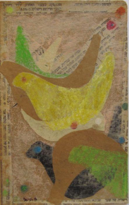 """זהבה מסר, טכניקה מעורבת על נייר, 17.5 על 11 ס""""מ"""