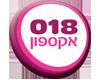 018 אקספון אינטרנט