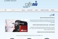 קפסולות נקיון למכונות קפה