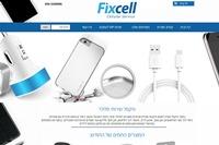 פיקסל - שירותי סלולאר