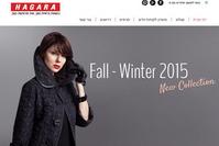 הגרה - רשת חנויות אופנה לנשים