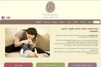 סטודיו לתינוקות ואמהות