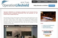 operation life shield - מגן חיים