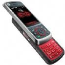מכשיר סלולרי מירס מוטורולה i-856