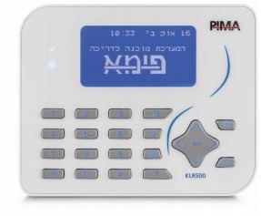 לוח מקשים פימא KLR-500