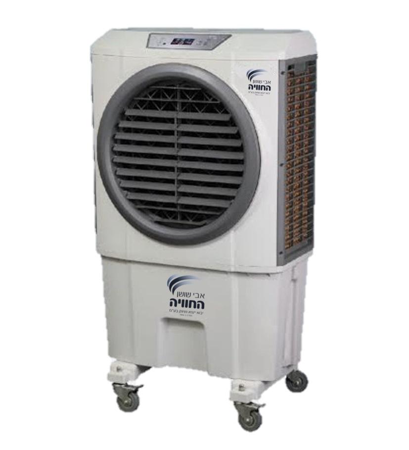 מצנן אוויר תעשייתי בריזה B50