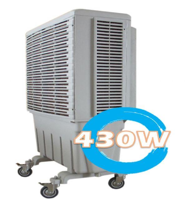מצנן אוויר בריזה BX430W