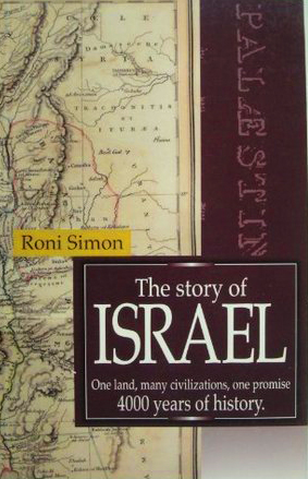 """A book - """"The story of Israel"""""""