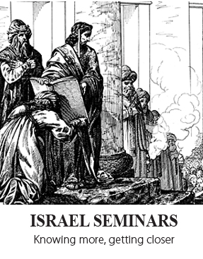 ISRAEL SEMINARS