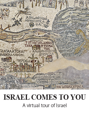 ISRAEL COMES TO YOU