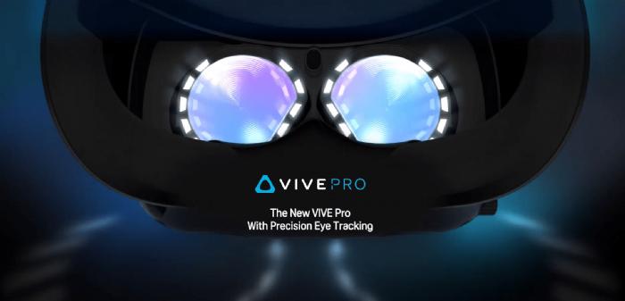 "HTC Vive פרו  EYE 2020 אחריות רישמית לשנה פלוס תמיכה לשנה כולל מע""מ"