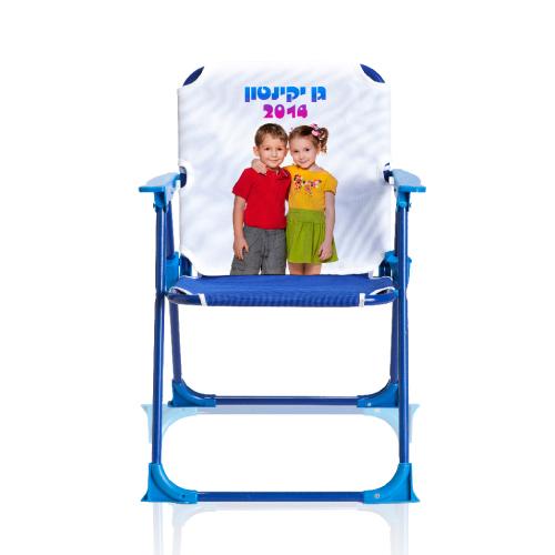 כיסא ים לילדים